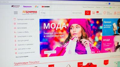 AliExpress возобновил доставку товаров в Крым