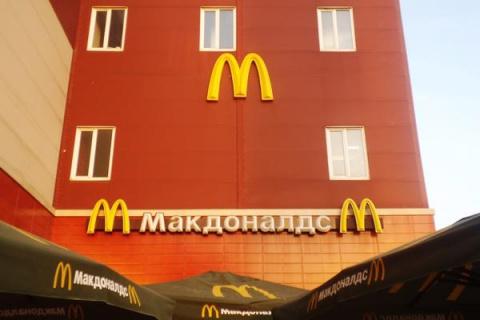 Жуткая правда о McDonald's: …