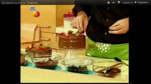 "Торт ""Прага"" . Шоколадное бисквитное тесто. С видео"