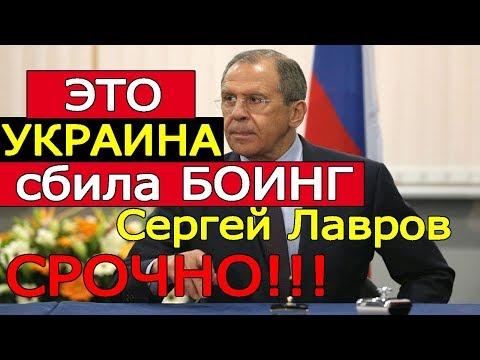 ВОТ это ПО-РУССКИ!!! ЛАВРОВ ПОРВАЛ ЗАЛ СВОИМИ СЛОВАМИ ОБ ЭТОМ ... !!!