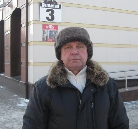 Евгений Шамин
