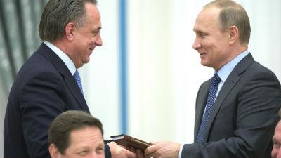 Путин подарил Мутко на день …
