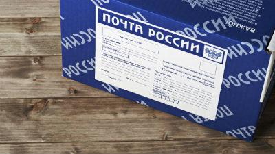 ВТБ и «Почта России» объявил…
