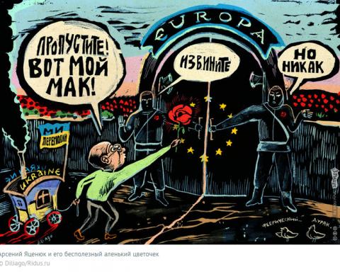 Яценюк потребовал срочно заменить георгиевскую ленточку на красный мак