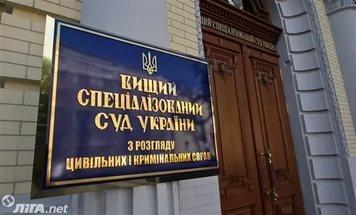 На Украине судам запрещено использовать названия ДНР и ЛНР