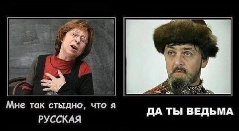 Почему русские должны платит…