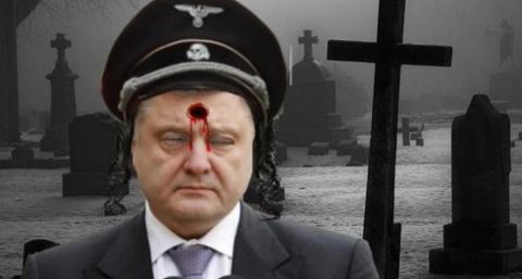 AFP о ситуации на Украине: П…