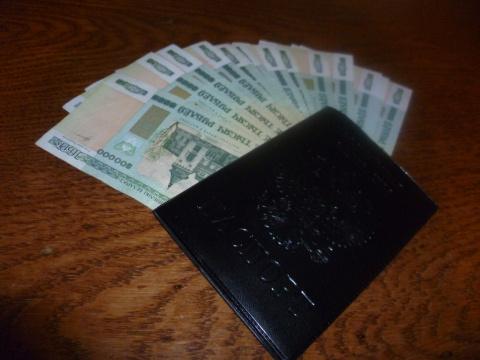 Как перевести деньги из России в Беларусь на карточку и обратно: различные способы