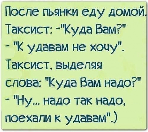 Улыбнёмся!)