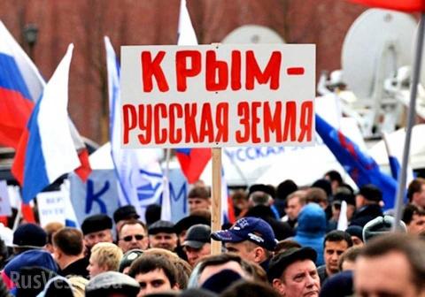 Немецкие советы украинцам: «Забудьте про Крым и НАТО, сближайтесь с Россией»