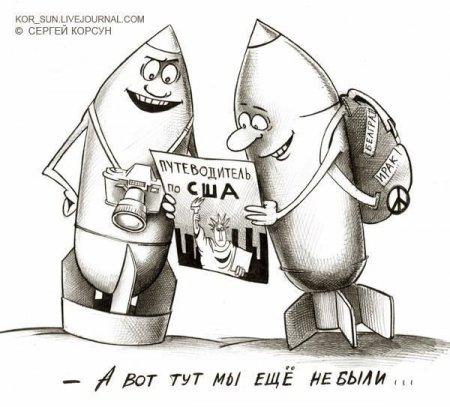 Карикатура на четверьх, черная, вульгарная, всякая