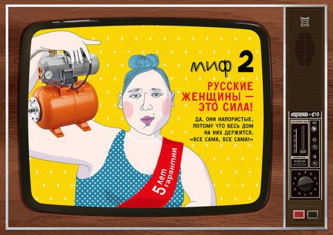 Семь лучших работ российских рекламных агентств за неделю (13-19 апреля)
