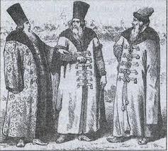 Бояре и их деньги в XVII в.