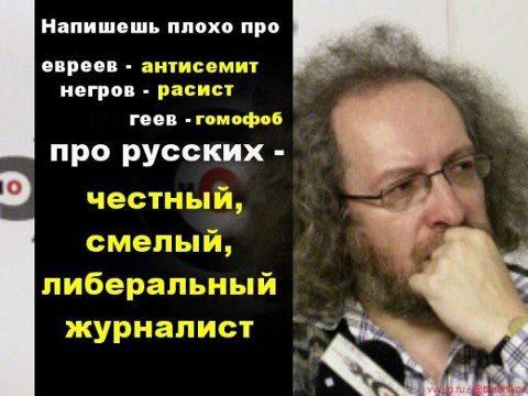 Ответ Соловьёву-Шапиро на оскорбление российских учителей