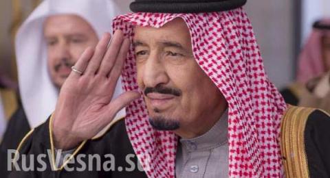 В Москву летит король Салман…