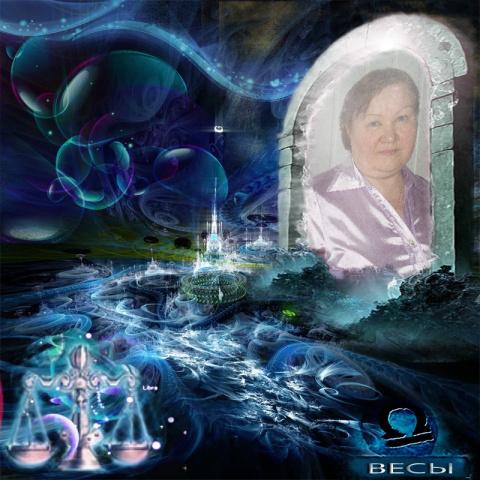 Татьяна Пруденко (Никитина)