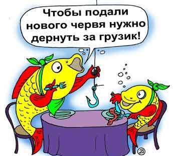 Анекдоты про рыболовы