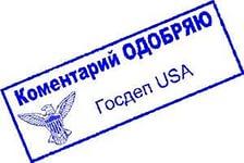 Аптечный алкоголизм: В России начали продавать настойку боярышника в автоматах - Цензор.НЕТ 3590