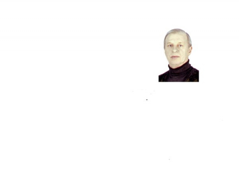 Костя Семенюк