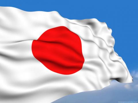 Япония атакует Россию. В Ток…