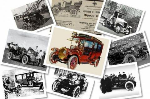 Машины революции - на чем ездили в те времена