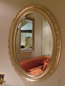 Зеркало – как себя обезопасить. ...