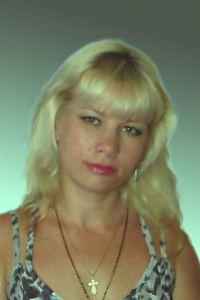 Натала Васильева