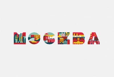Московский алфавит