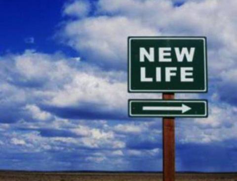 Изменяем жизнь. Первый катал…