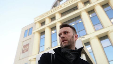 Мосгорсуд исправил ошибку с размером испытательного срока Навального