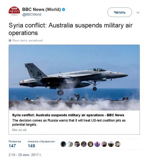 После предупреждения МО РФ в…