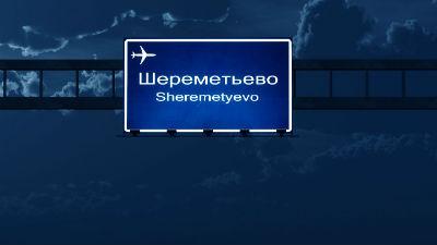 В Шереметьево сел самолет с …