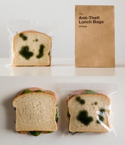 Противокражный пакет для бутербродов
