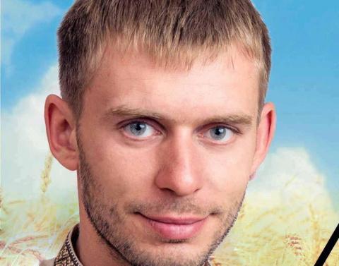 Украинского депутата-национа…