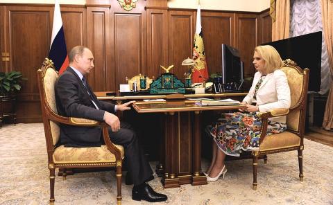 Рабочая встреча с Председателем Счётной палаты Татьяной Голиковой - Новости, Кремль, 6 июля, понедельник