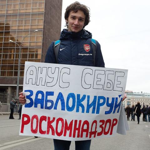 Действенный способ обойти цензуру в интернете и нагнуть Роскомнадзор