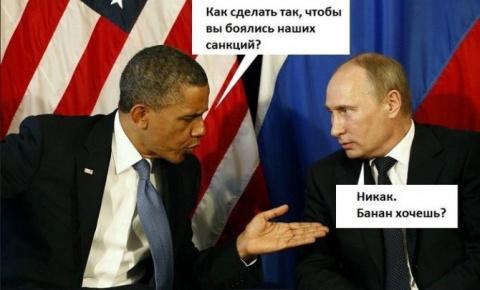 Курс Путина. Верен ли он?