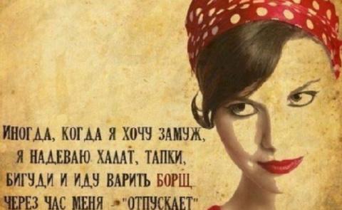 Современное женское одиночество: никаких обязательств, носков и кухонного рабства. Только радость редких встреч. Представляете?
