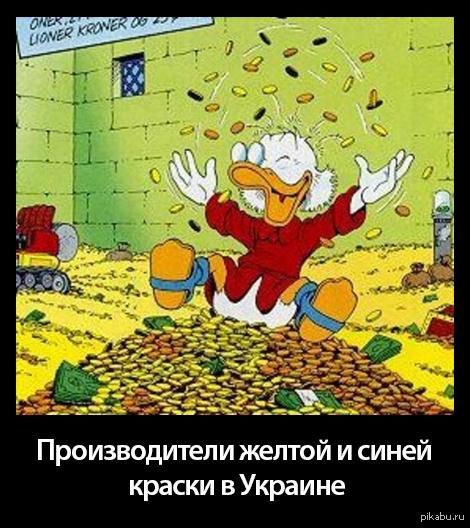 Донецк – новые сказки девочки Параши