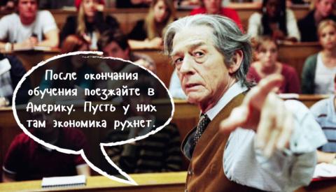 Перлы преподавателей ВУЗов)))