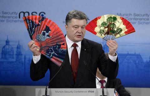 Невероятные приключения клоуна Порошенко или как президент Украины не понял, куда попал