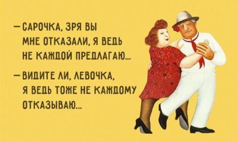 Одесский взгляд на женщин
