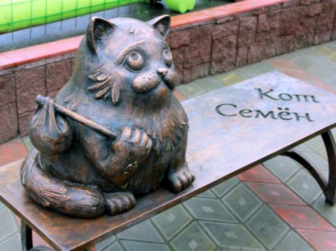"Путешествие кота Семена: ""От Кремля пешком"". Легенда Мурманска"