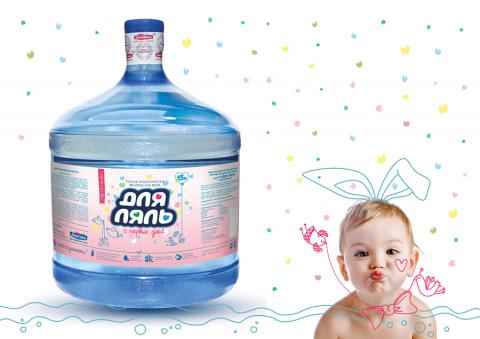 Вода для самых маленьких