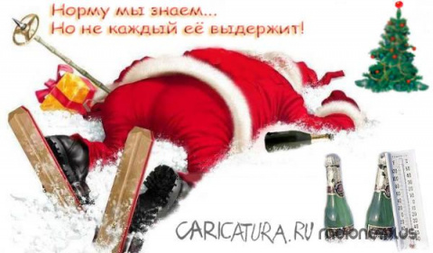 Указ Петра I «О достоинстве гостевом на ассамблеях и корпоративных пьянках»