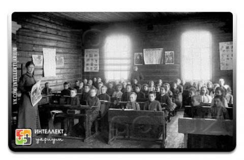 Темы для сочинений, предлагавшиеся гимназистам в начале XX века,,,,,,, просто для размышления...