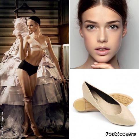 Балериной стать