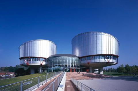 Страсбургский суд тоже наеха…