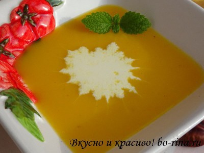 СУПНЫЙ ДЕНЬ. Крем-суп из ореховой тыквы «Баттернат» со сливками