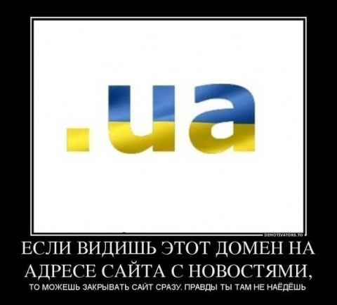 Донецк – «Мороз и солнце...»